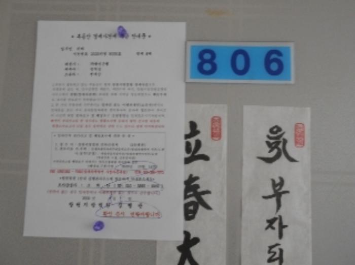 2020타경9035[1]