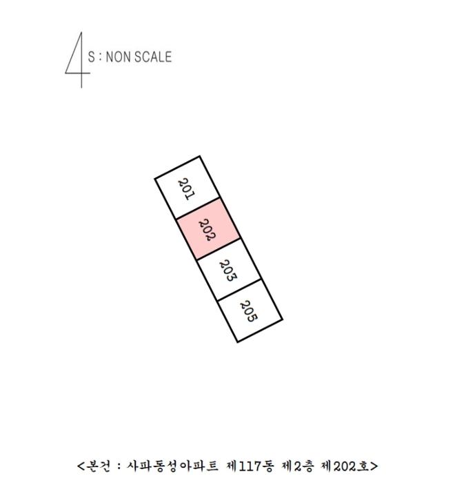 2020타경10134[1]