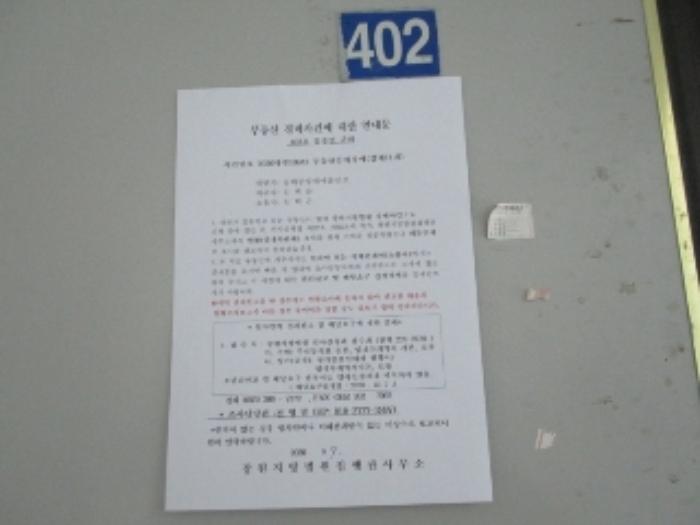 2020타경10943[1]