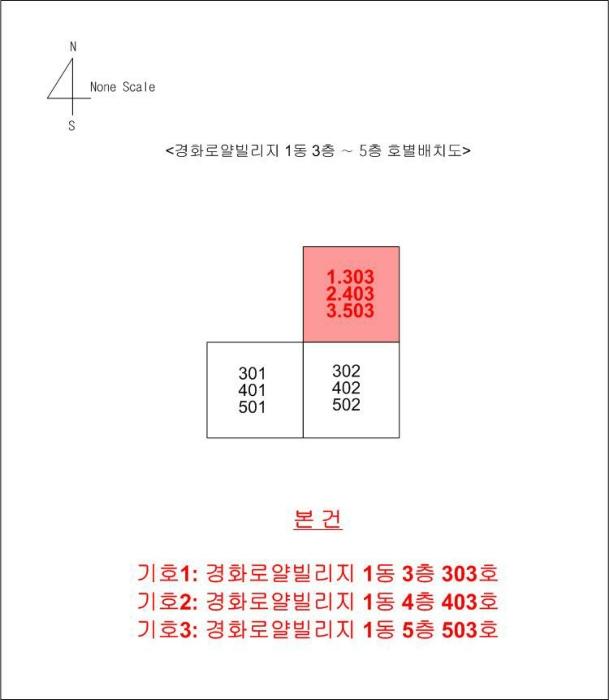 2020타경11878[3]