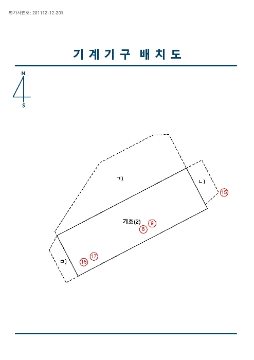 2020타경12819[1]