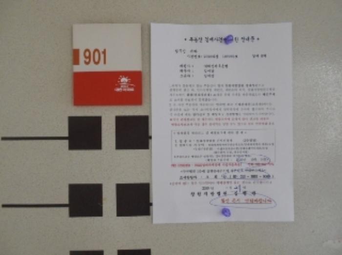 2020타경107076[1]