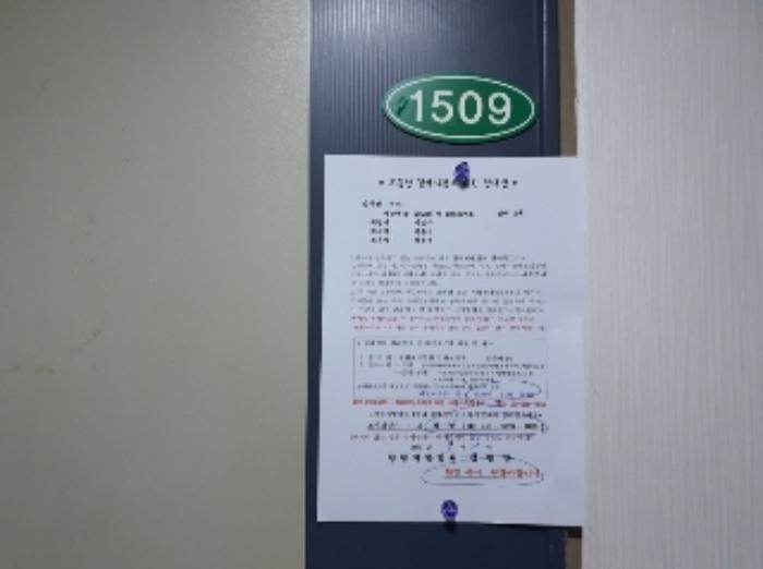 2020타경108307[1]