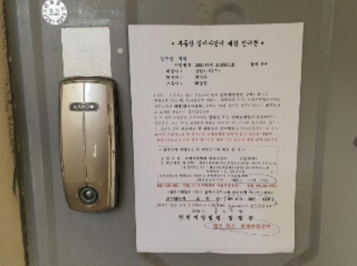 2020타경109560[1]