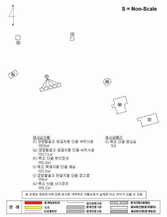 2020타경4153[1]