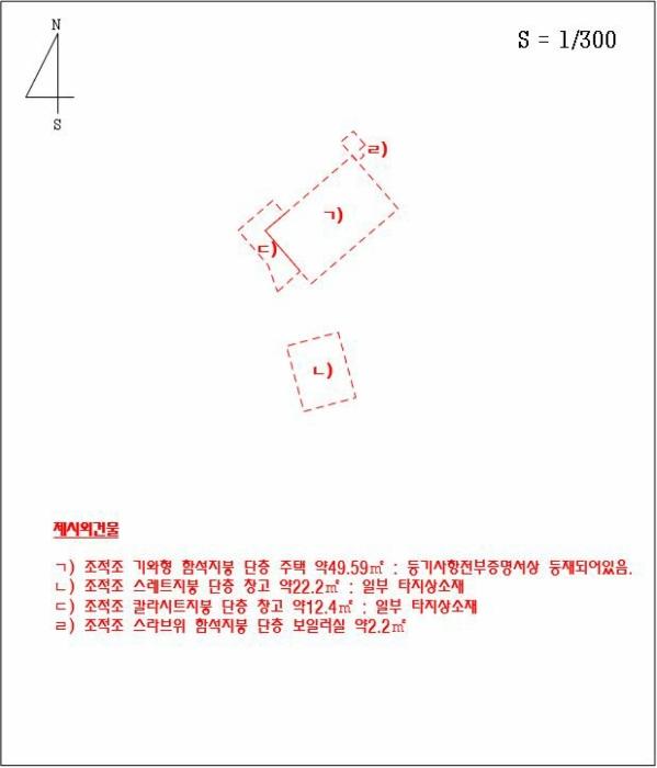 2020타경4528[1]