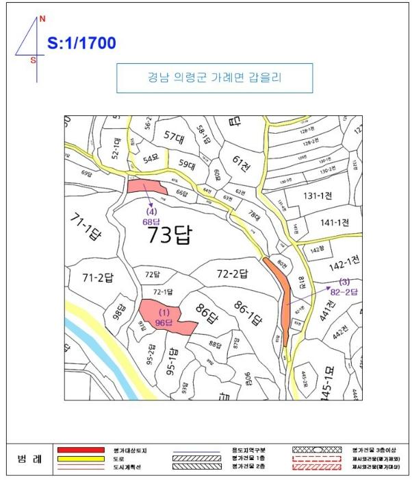 2020타경102965[1]