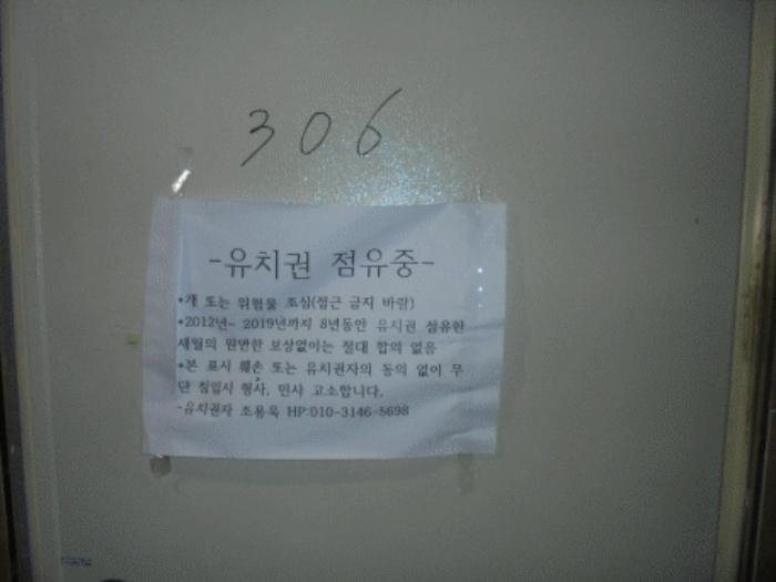 2020타경5579[5]