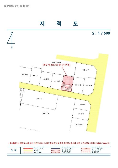 2021타경30060[3]