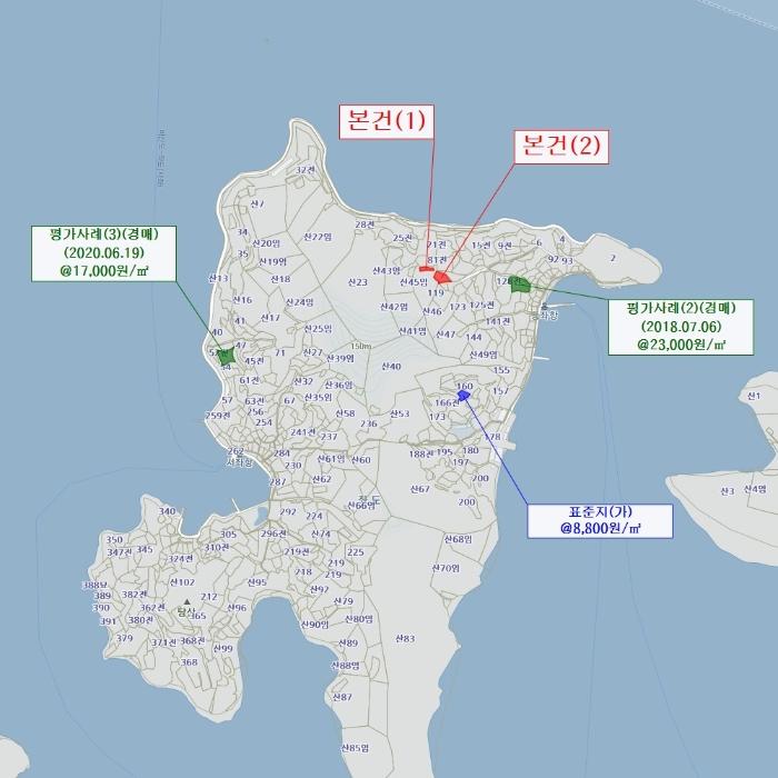 2020타경11614[1]