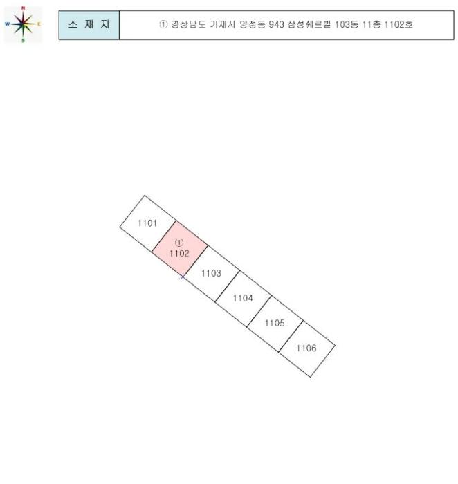2020타경22010[3]