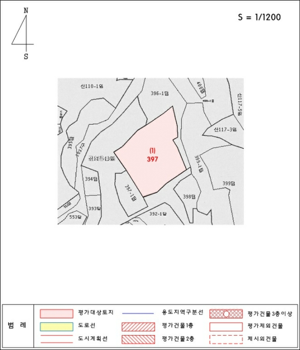 2020타경26340[1]