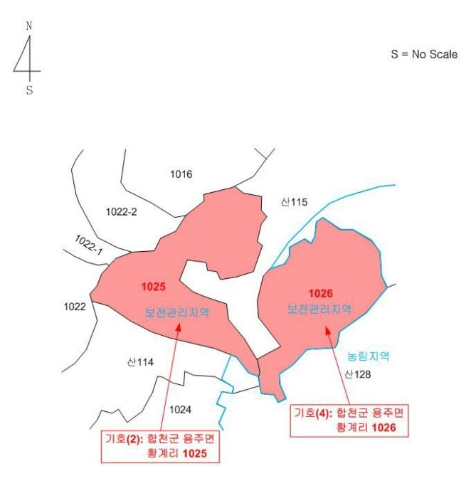2019타경1884[1]