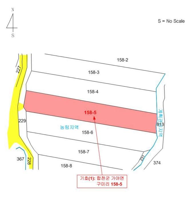 2020타경1675[2]