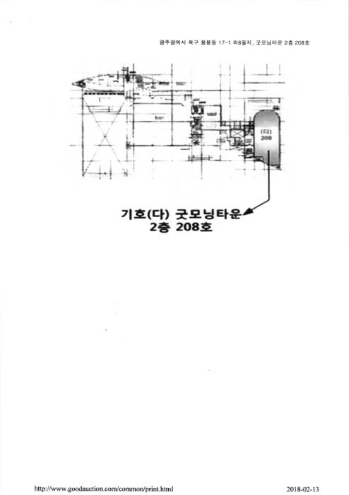2018타경2521[2]