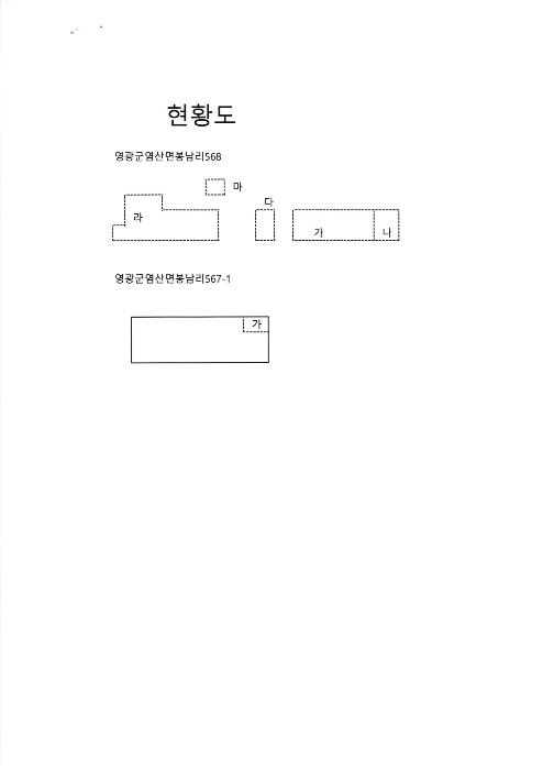 2019타경9826[1]