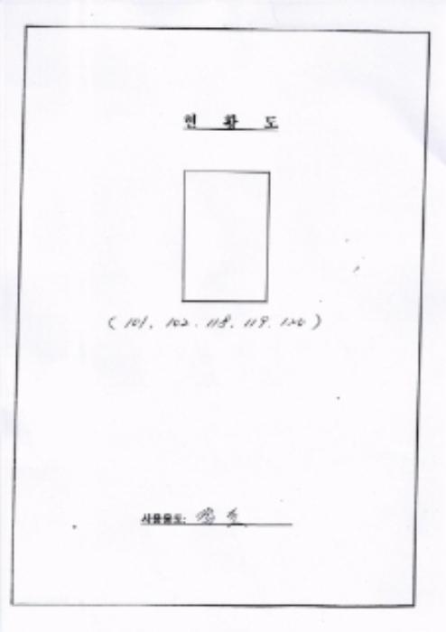 2019타경18158[2]