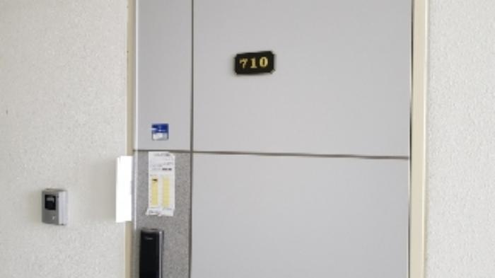 2020타경2081[21]
