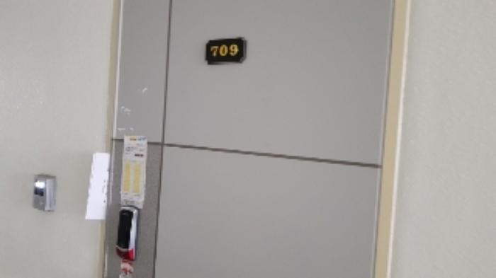 2020타경2081[31]