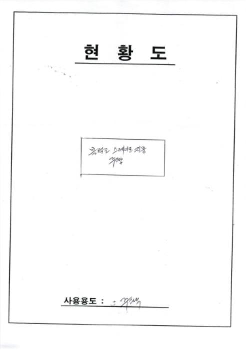 2020타경2111[2]