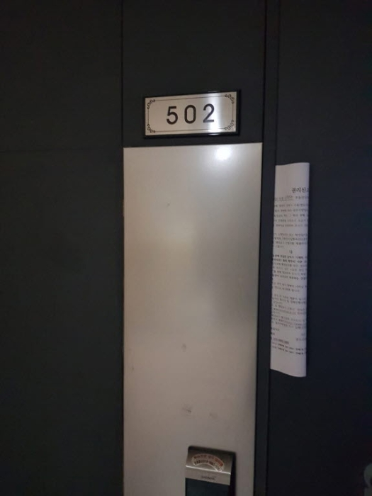 2020타경4063[1]