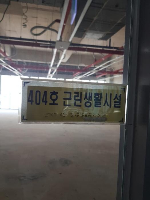 2020타경4438[1]