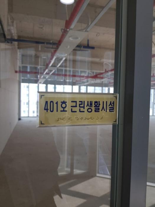 2020타경4445[1]