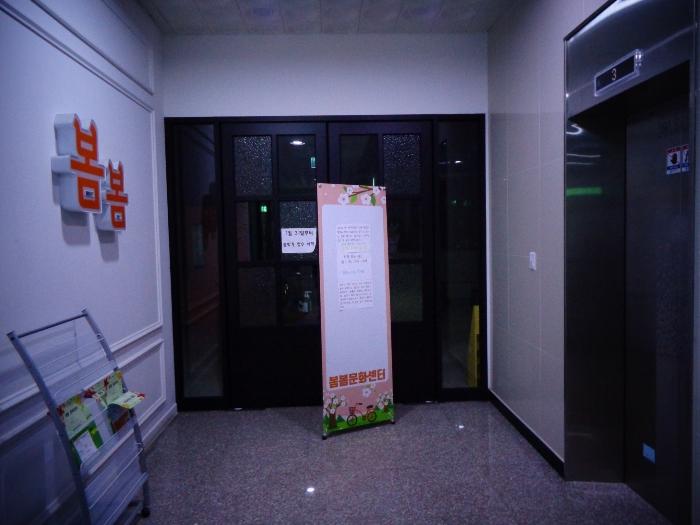 2020타경4995[1]