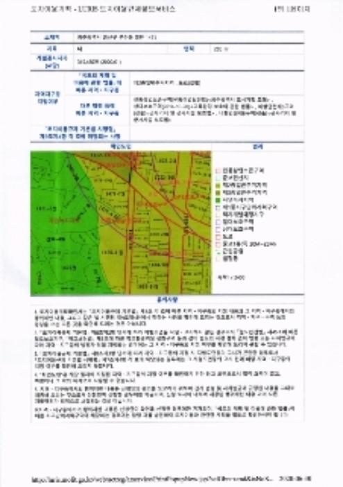 2020타경5431[1]