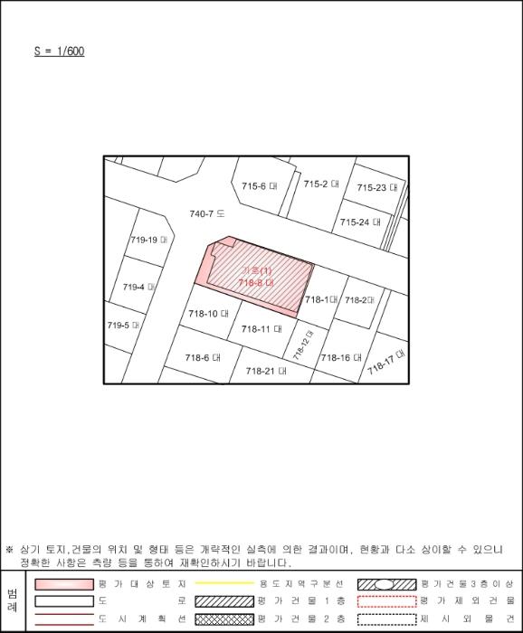 2020타경6885[1]