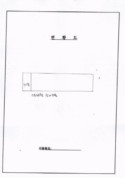 2020타경6915[1]