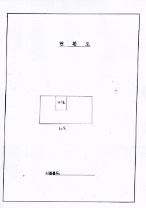2020타경7956[1]