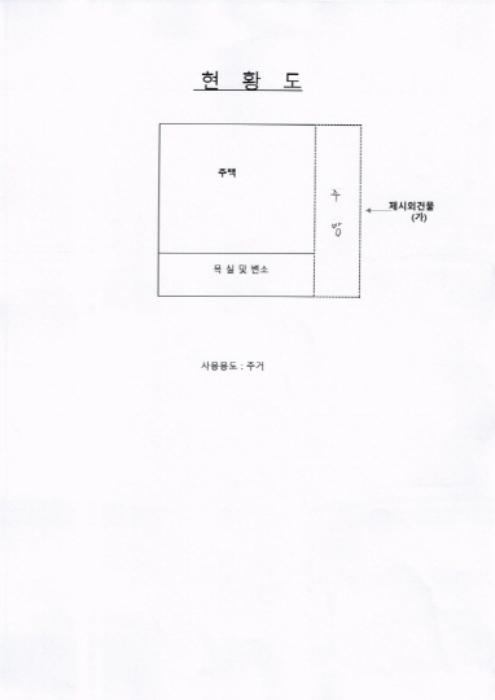 2020타경8652[1]