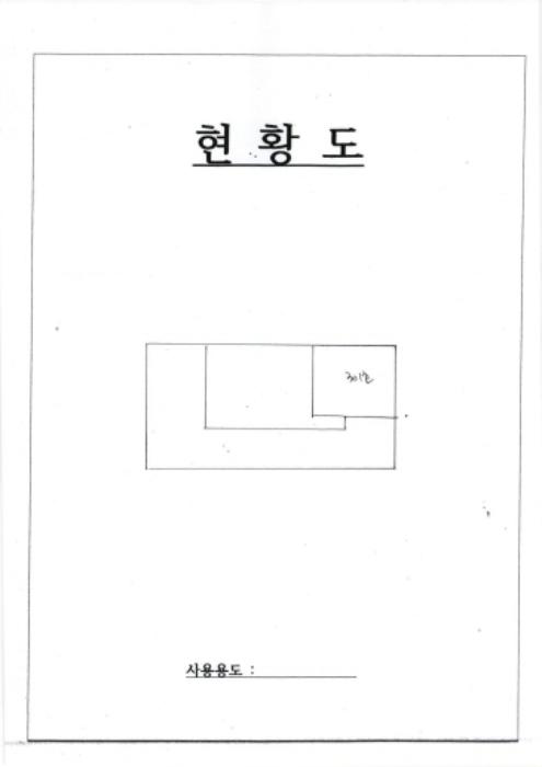 2020타경10716[4]