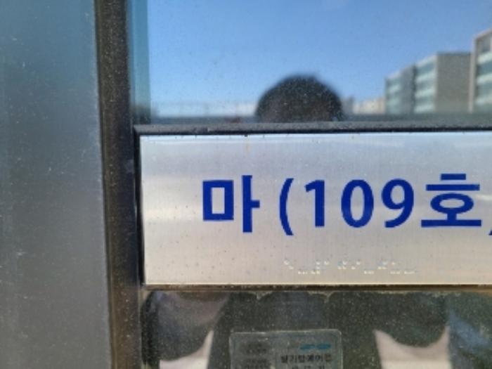 2020타경11269[2]