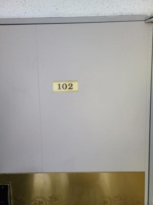 2020타경11733[1]
