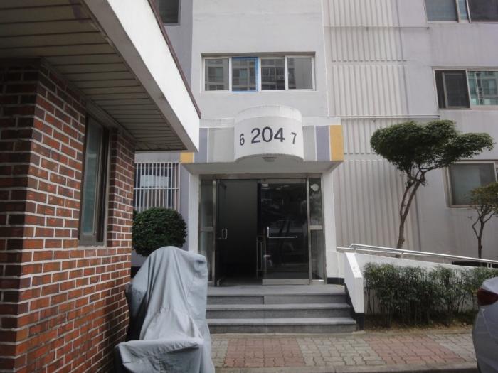 2020타경11832[1]
