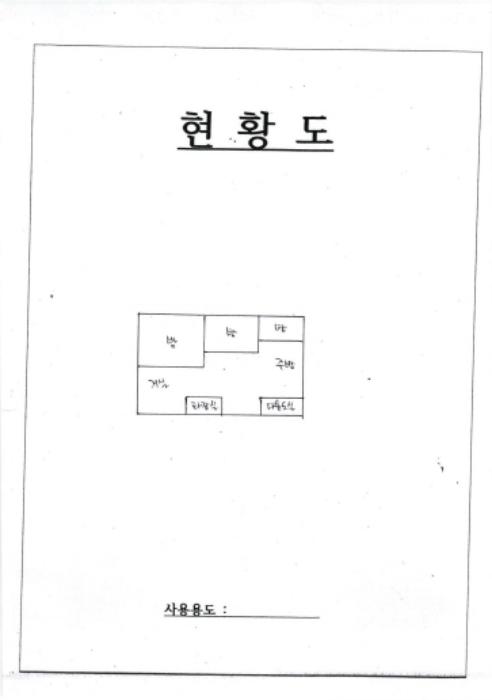 2020타경12491[1]