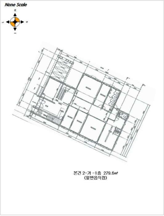 2020타경12750[1]