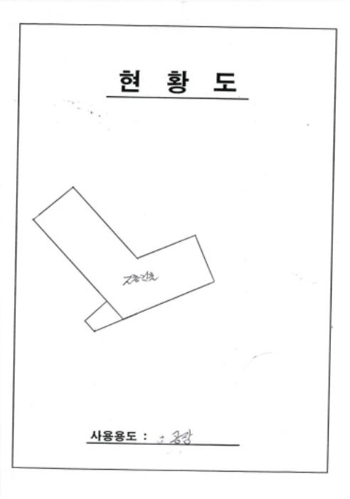 2020타경12934[1]