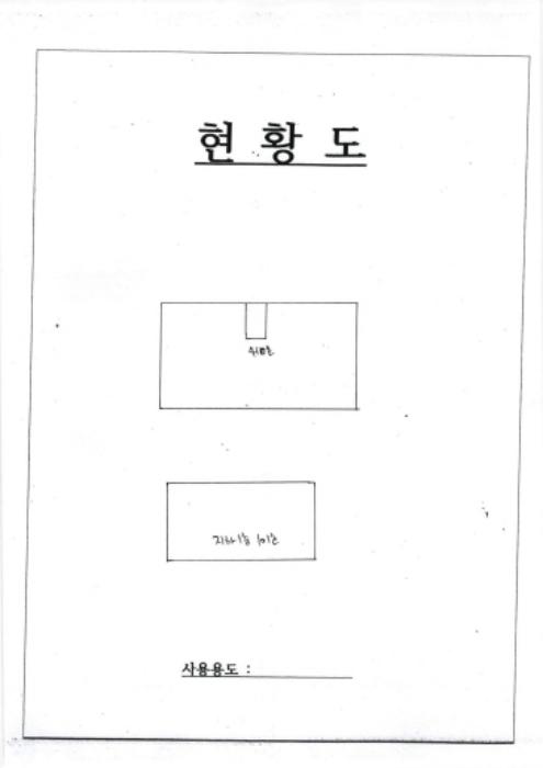 2020타경13166[1]