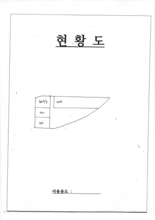 2020타경13302[1]