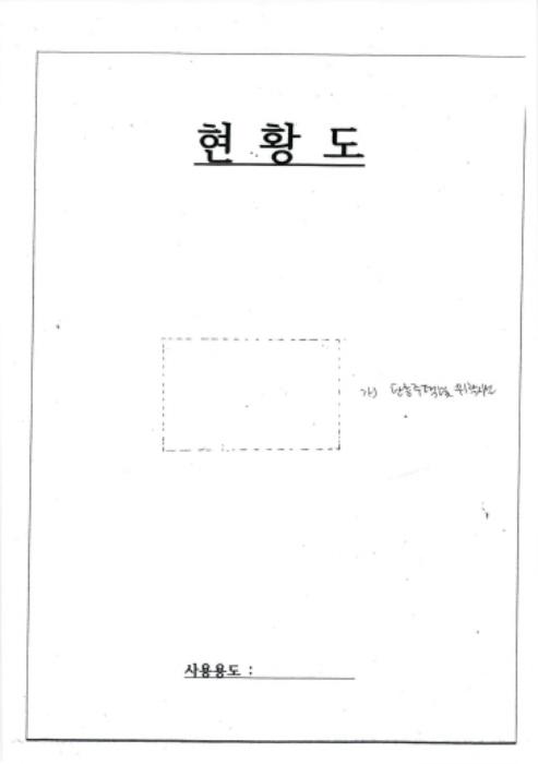 2020타경13708[1]