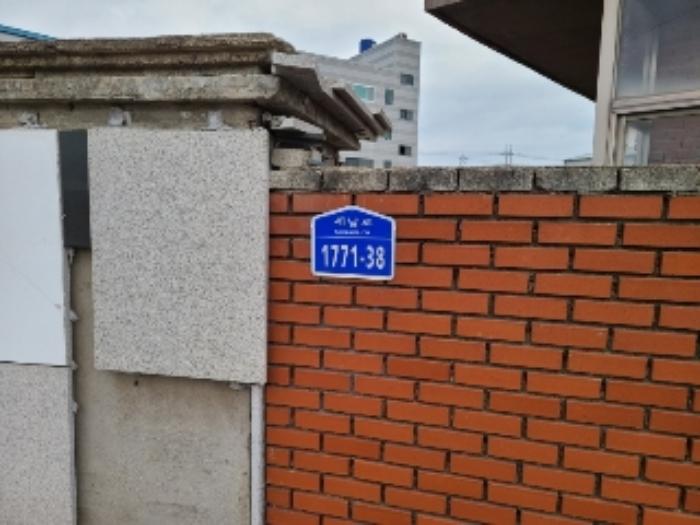 2020타경14145[1]
