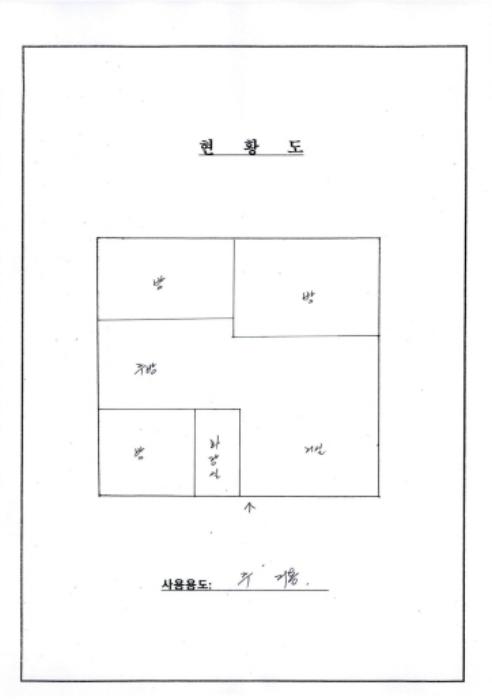2020타경14732[1]