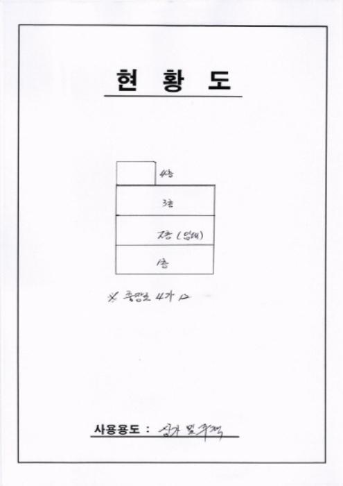 2020타경63420[1]