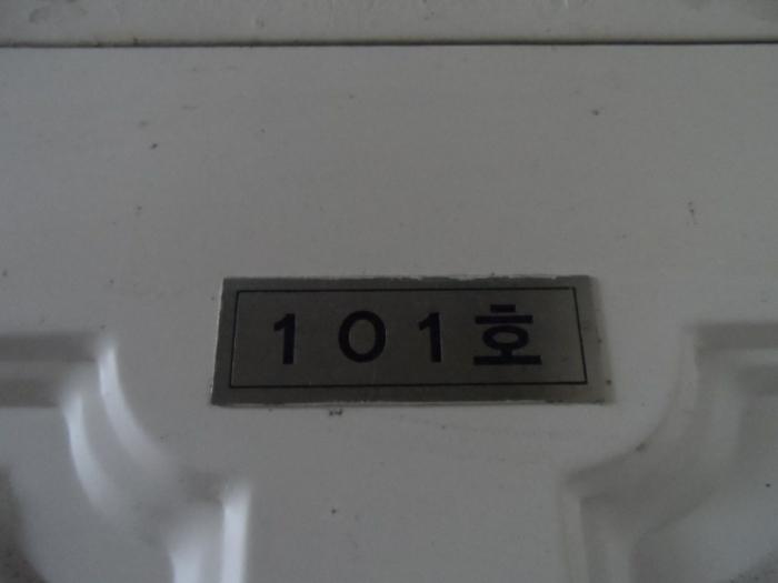 2020타경64447[1]
