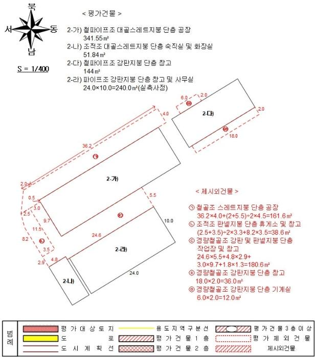2020타경66047[1]