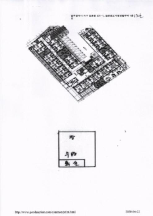 2020타경67385[1]