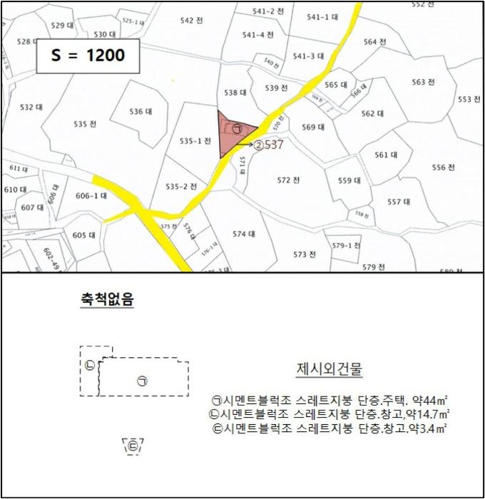 2020타경67903[1]